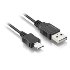 Cabo Micro USB 5 Pinos Multilaser - WI226